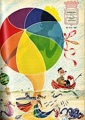 KA Omslag nr 12 1967