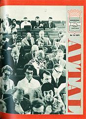 KA Omslag nr 14 1971